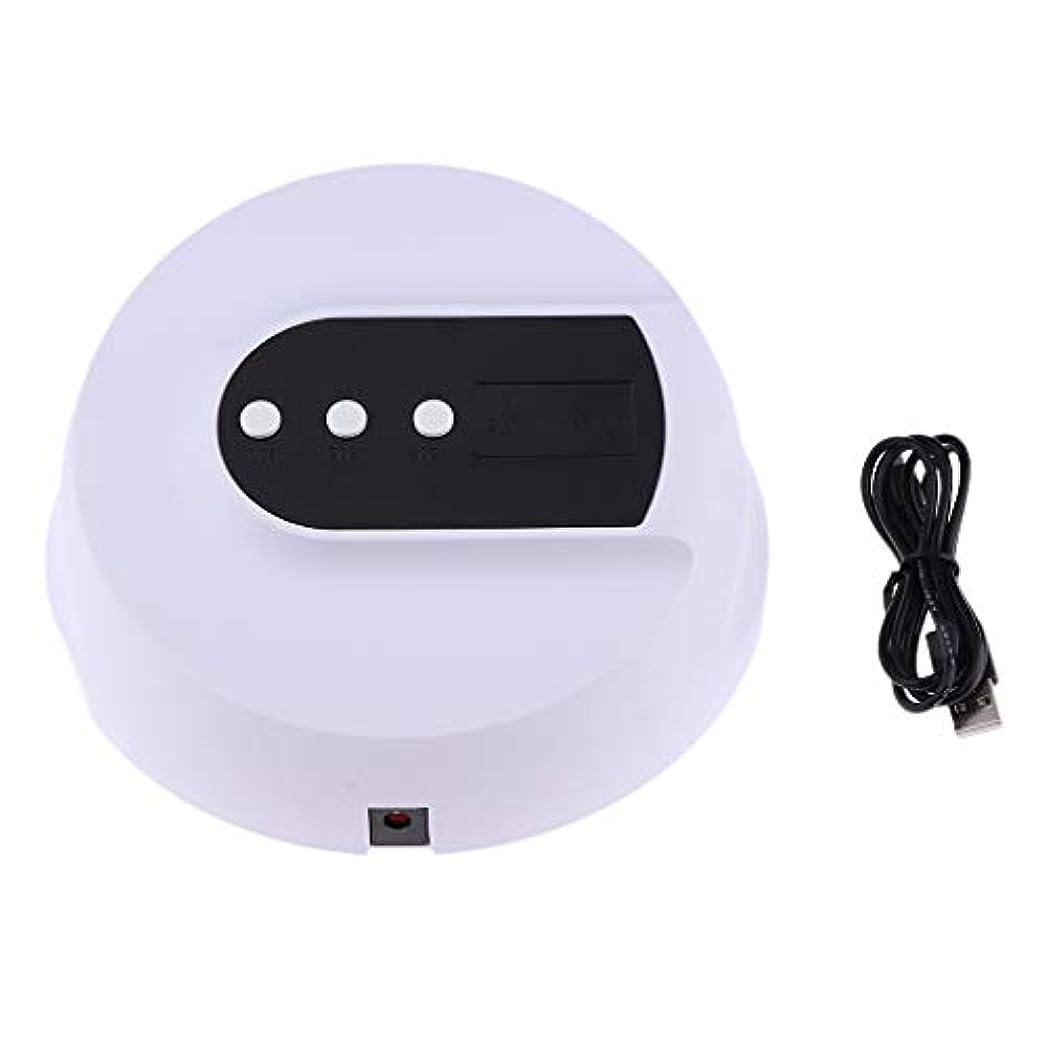 できる荒らす購入DYNWAVE 全3色 ネイルランプ ネイルドライヤー LEDライト UVネイルランプ ポリッシュ用 - 36W