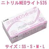 使い捨てニトリル手袋No,535ニトリルNEOライト(ホワイト)パウダーフリー(S寸)100枚×30箱入