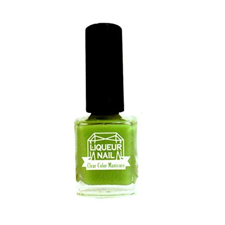 ルーム桁水分TM リキュールネイル2(爪化粧料) TMLN1704 スプラウトグリーン