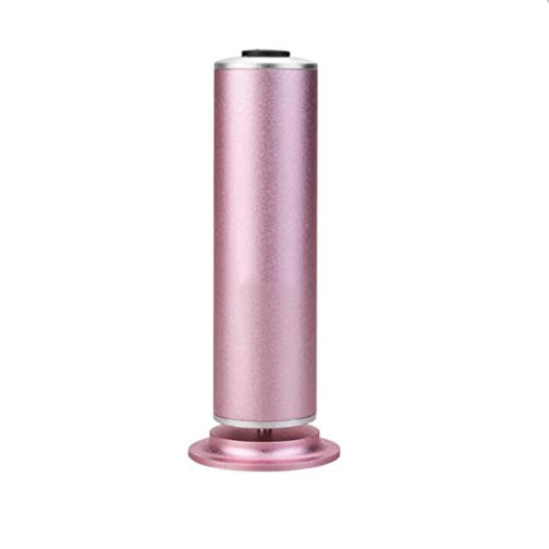 膨らみ有彩色のオーバーヘッド電動フットカルスリムーバー、スピード調節可能、フットケアツール、ドライ、デッド、ハード、クラックされたスキン&カルス(ピンク)
