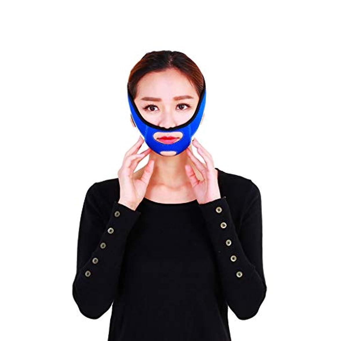 怖い協力する担当者滑り止め弾性ストレッチ包帯を強化するために口を調整する顔の顔のマスク