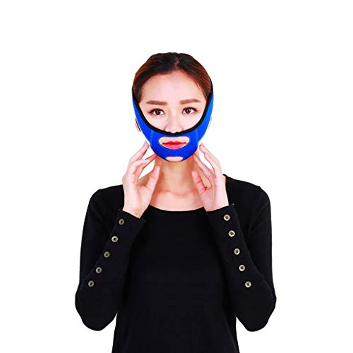 頭蓋骨ストレンジャー隠滑り止め弾性ストレッチ包帯を強化するために口を調整する顔の顔のマスク