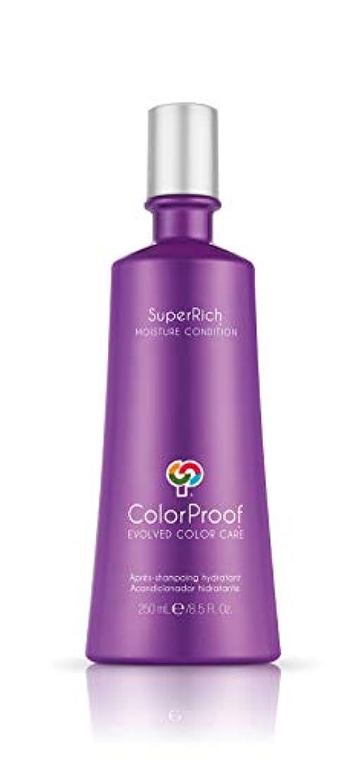 泣く浴世辞ColorProof Super Rich Moisture Conditioner for Unisex, 8.5 Ounce by Colorproof