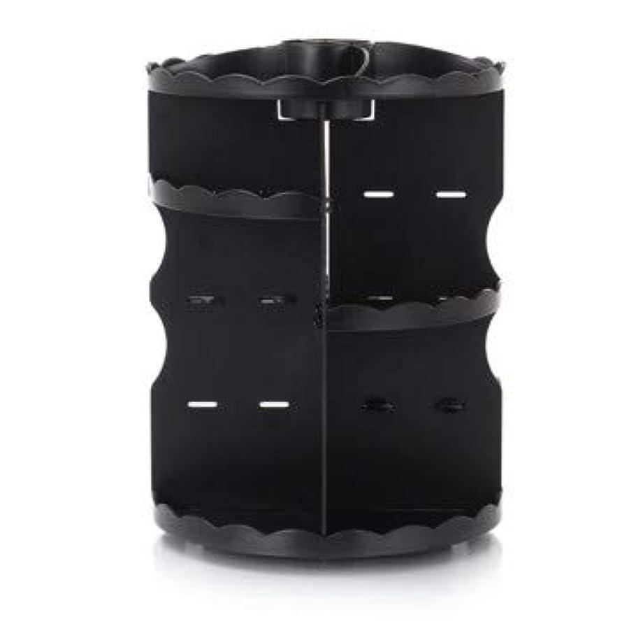 奪うハウス修正するラウンド卓上回転口紅フレーム透明アクリル化粧ケース浴室スキンケアプラスチック収納ボックス (Color : ブラック)