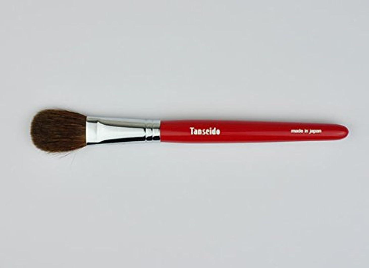 専ら形成光沢のある熊野筆 丹精堂 アイシャドウブラシ AQ 14 赤