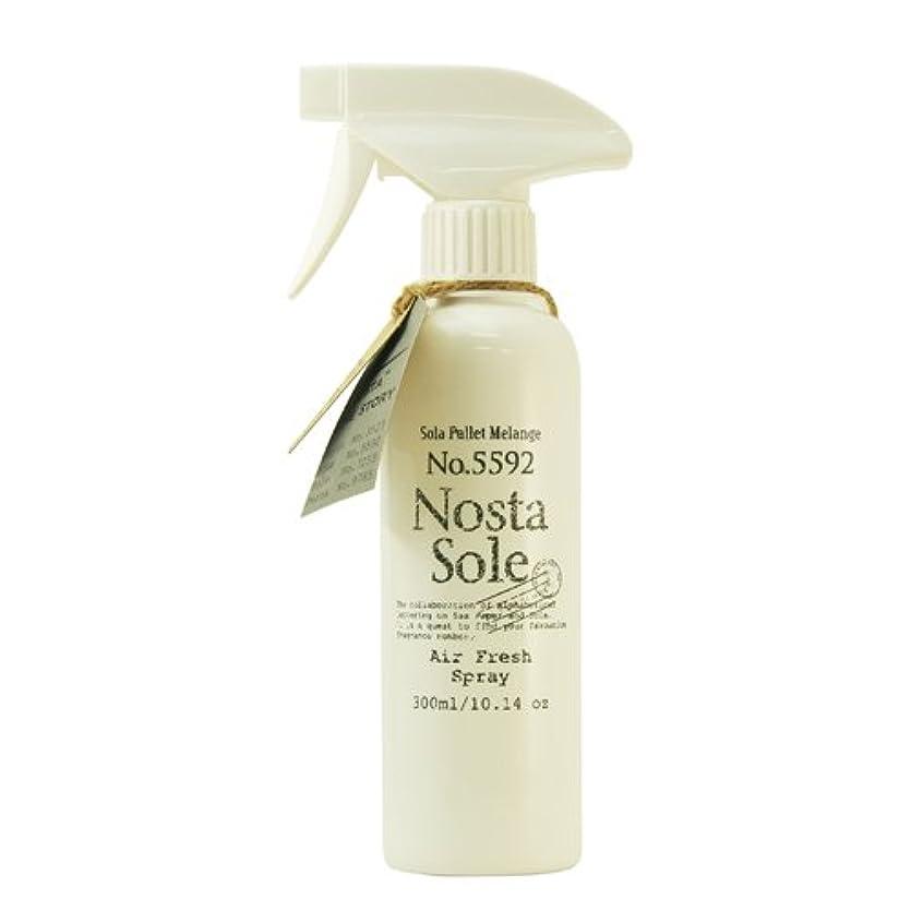 恥吹雪赤字Nosta ノスタ Air Fresh Spray エアーフレッシュスプレー(ルームスプレー)Sole ソーレ / 太陽