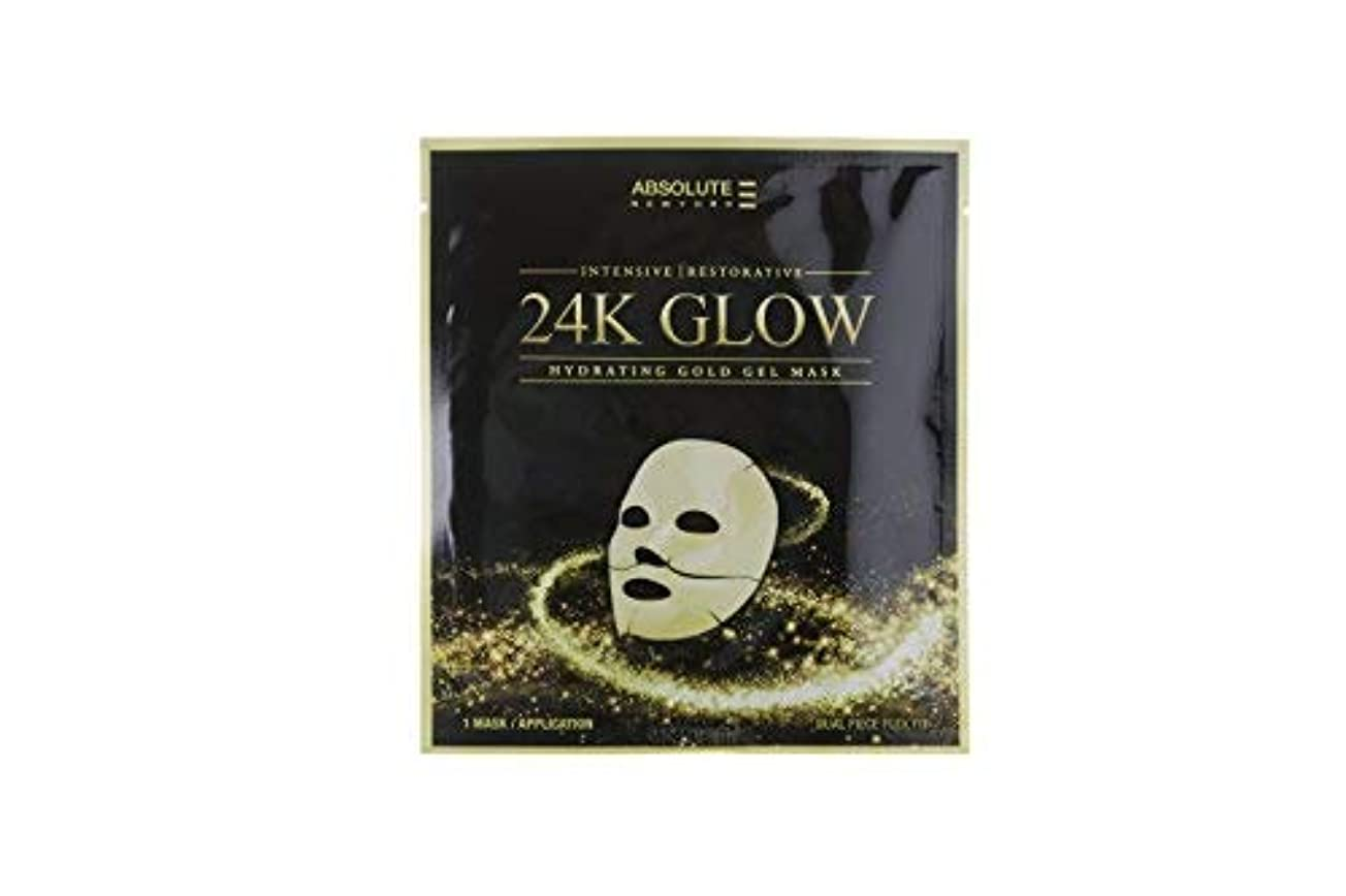 成果傭兵番号Absolute 24K Glow Gold Gel Mask (並行輸入品)