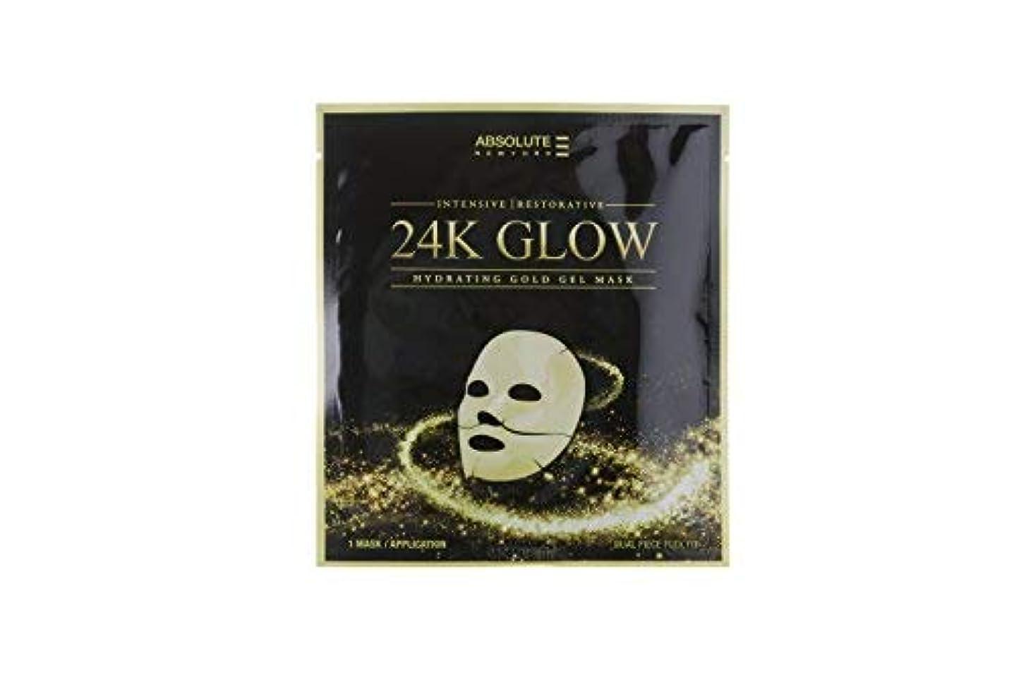 金曜日キャリアソフィーAbsolute 24K Glow Gold Gel Mask (並行輸入品)