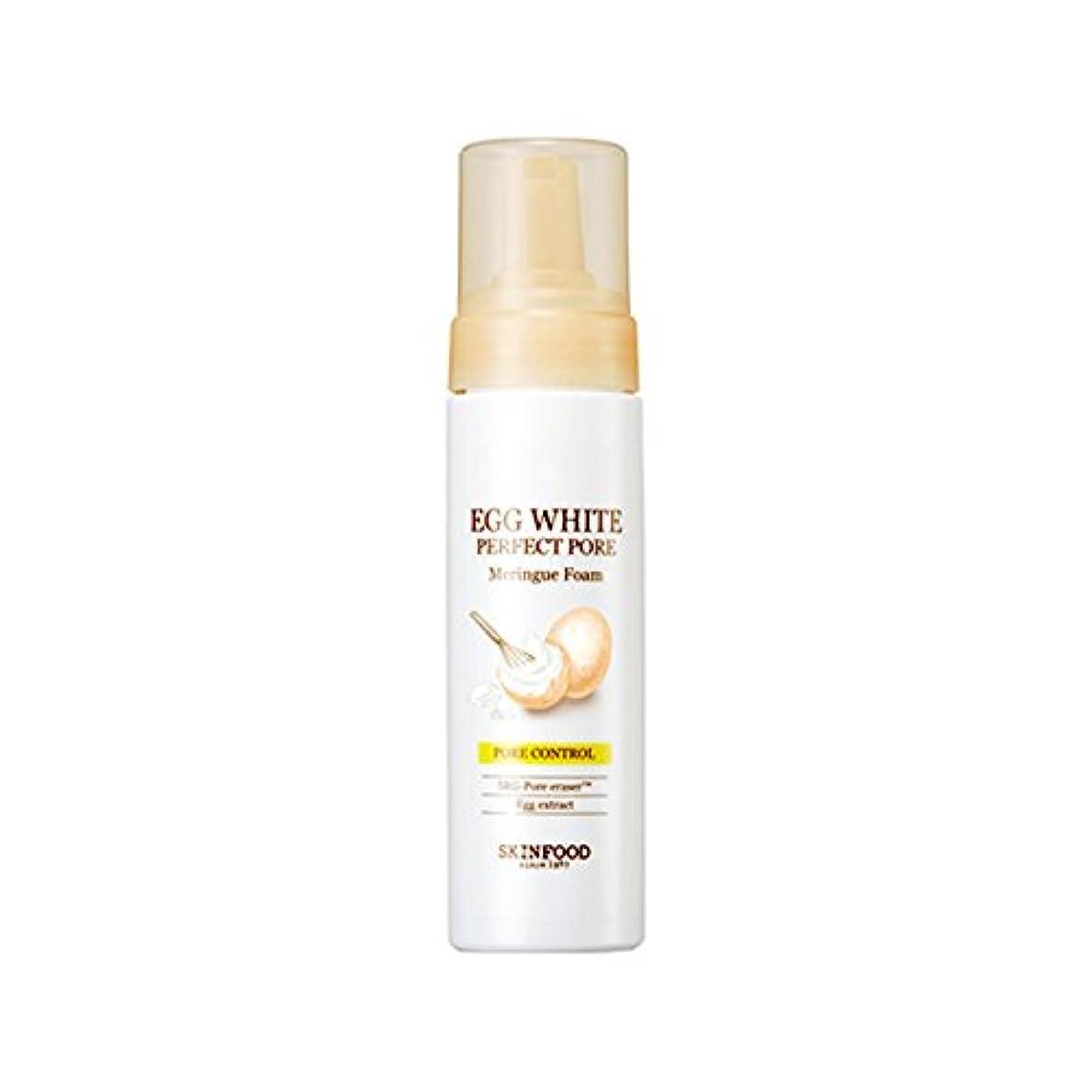 トランスペアレント発症細分化するSkinfood/Egg White Perfect Pore Meringue Foam/エッグホワイトパーフェクトポアメレンゲフォーム/200ml [並行輸入品]