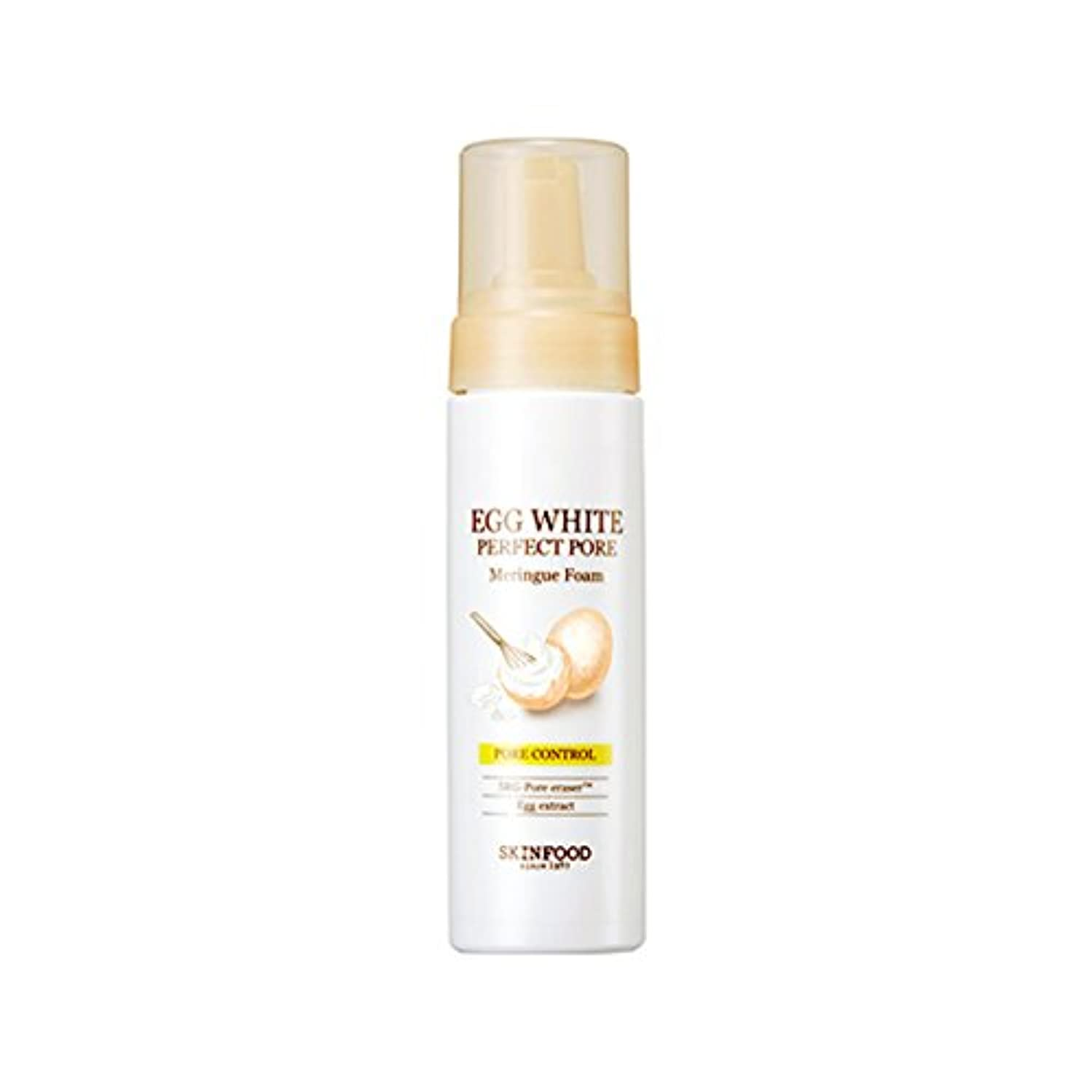 背骨拒絶するみSkinfood/Egg White Perfect Pore Meringue Foam/エッグホワイトパーフェクトポアメレンゲフォーム/200ml [並行輸入品]