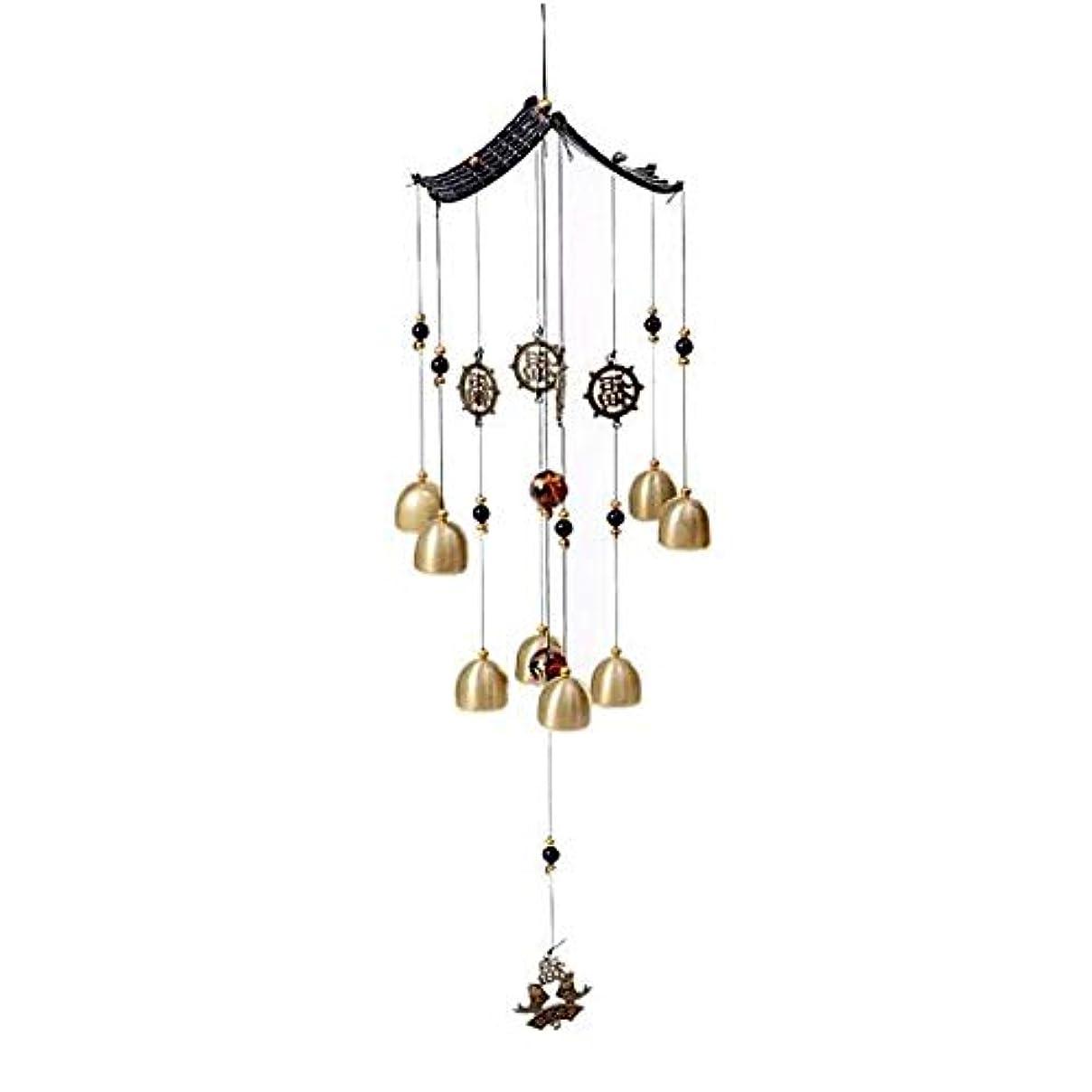 アクセスできないこする定数Chengjinxiang 風チャイム、金属銅鐘ホームデコレーション、ブラック、サイズ62 * 13CM,クリエイティブギフト (Color : Black-B)