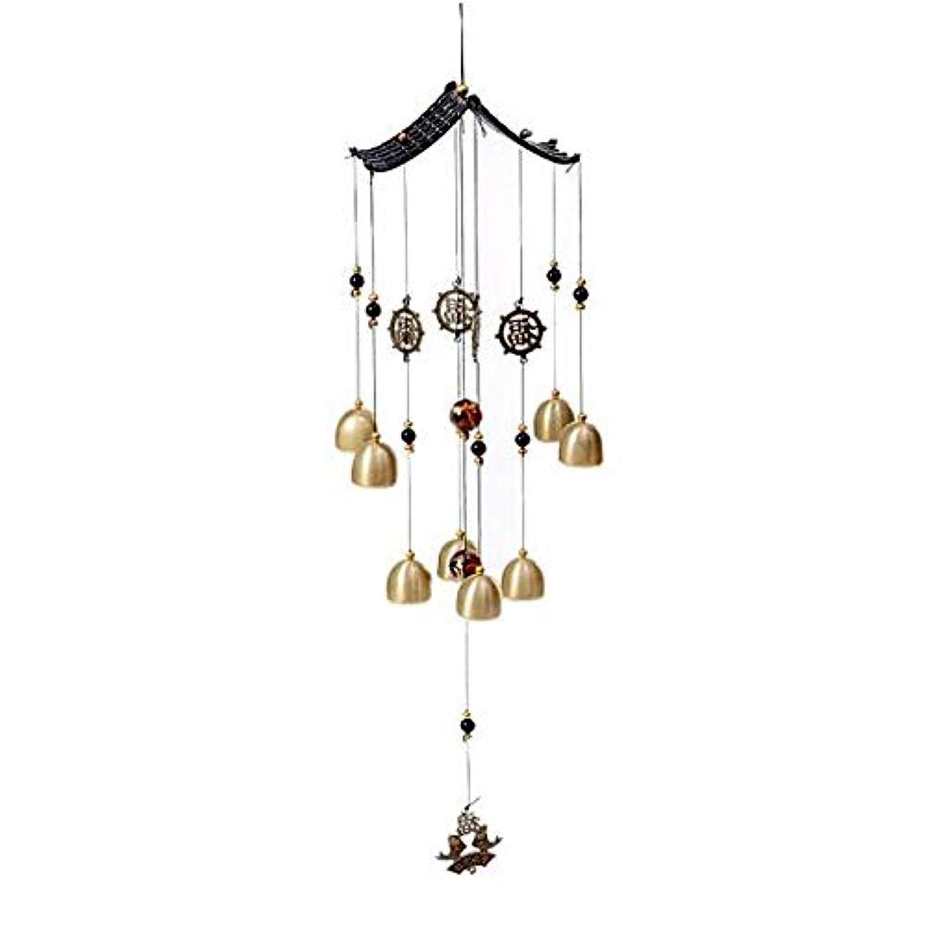 会う昇進彼らのものFengshangshanghang 風チャイム、金属銅鐘ホームデコレーション、ブラック、サイズ62 * 13CM,家の装飾 (Color : Black-B)