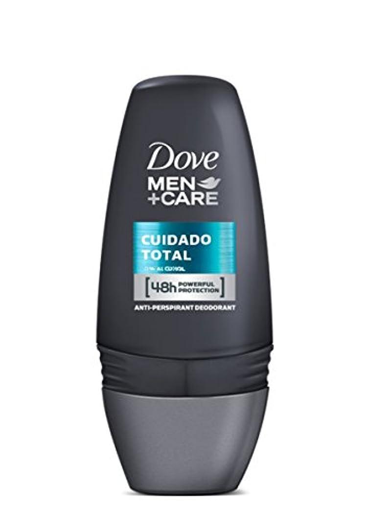 記念日暗唱する包帯DOVE Men Care ダヴメンズケア ブラジル ロールオンデオドラント 48h?トータルケア 50ml