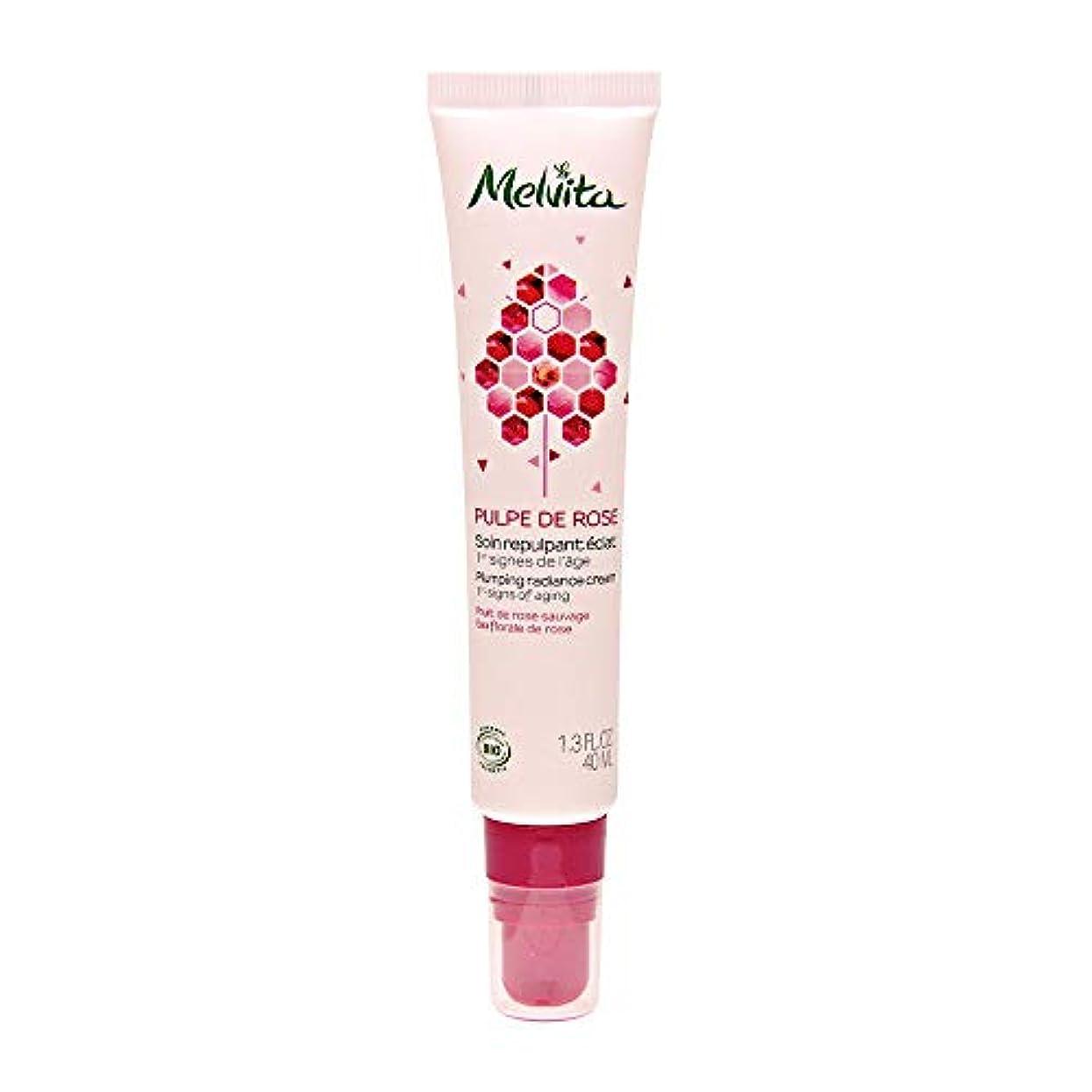評価可能環境に優しい浸漬メルヴィータ MELVITA パルプデローズ クリーム 40ml [並行輸入品]