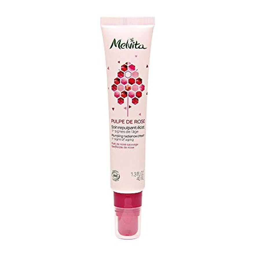 メルヴィータ MELVITA パルプデローズ クリーム 40ml [並行輸入品]