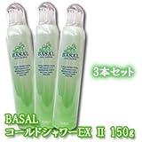 【X3個セット】 メロス バサル コールドシャワー EX2 薬用スキャルプローション 150g 医薬部外品