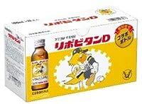リポビタンD 福岡ソフトバンクホークス限定ボトル 100ml×10本【指定医薬部外品】