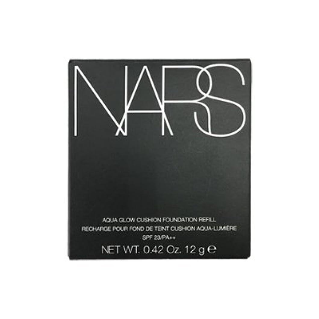 肉のスプレー昇進NARS アクアティックグロー クッションコンパクト レフィル SPF23/PA++ #6802 [並行輸入品]
