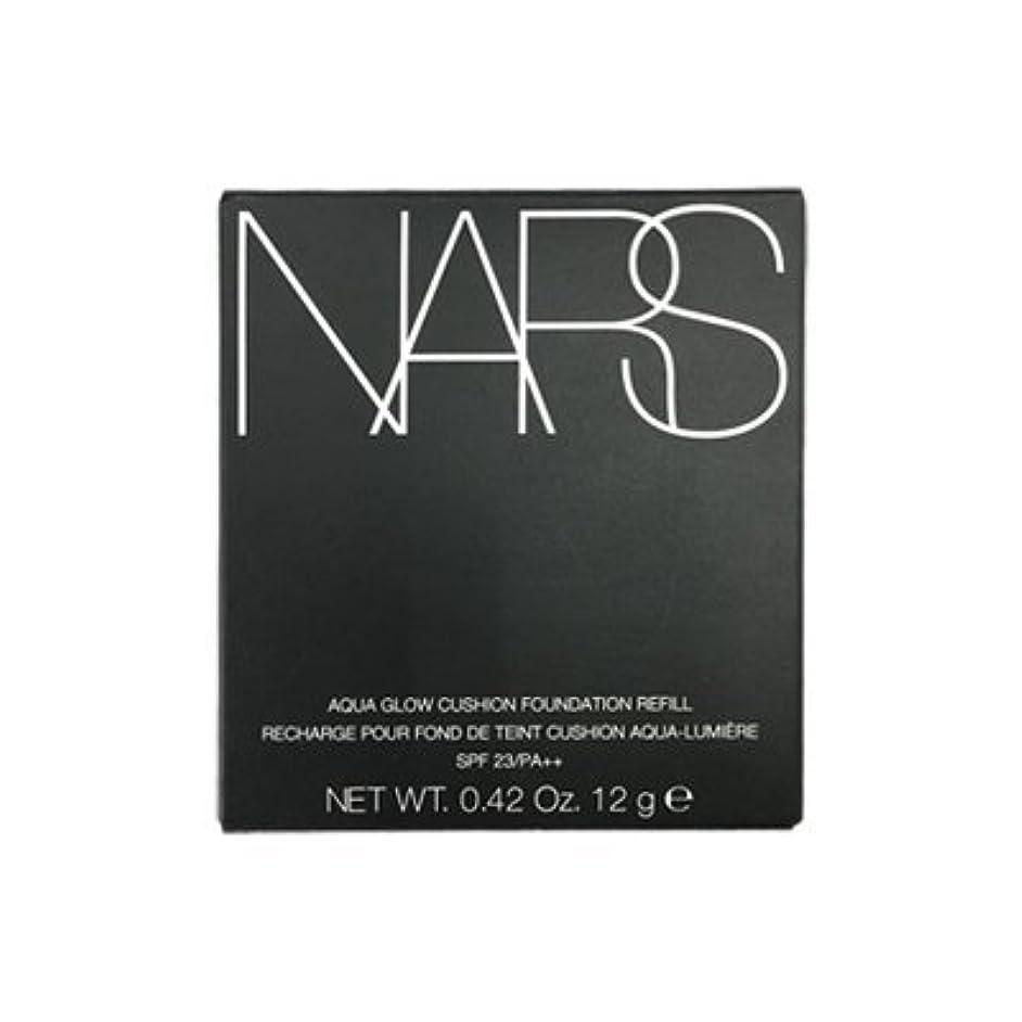 報酬尽きる吸うNARS アクアティックグロー クッションコンパクト レフィル SPF23/PA++ #6802 [並行輸入品]