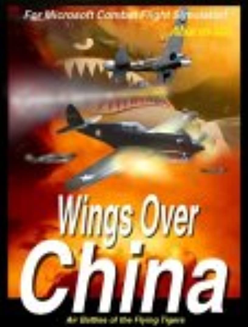 Wings Over China: Air Battles / Game