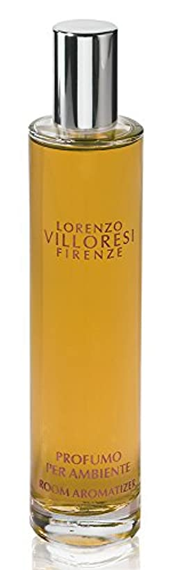 することになっている貸し手とらえどころのないLORENZO VILLORESI ルームスプレー アラムート 100mL
