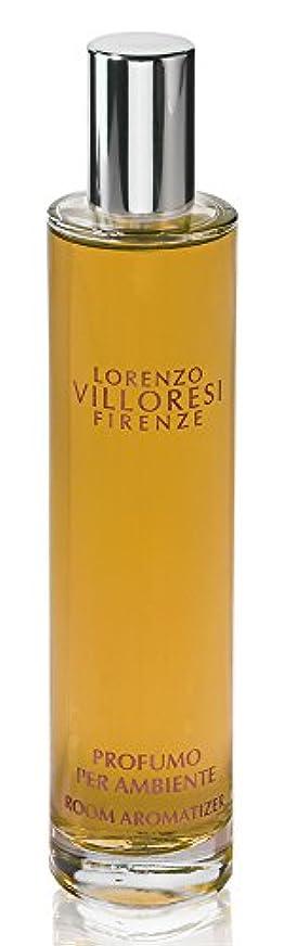 求めるトロリーバス確かにLORENZO VILLORESI ルームスプレー アラムート 100mL