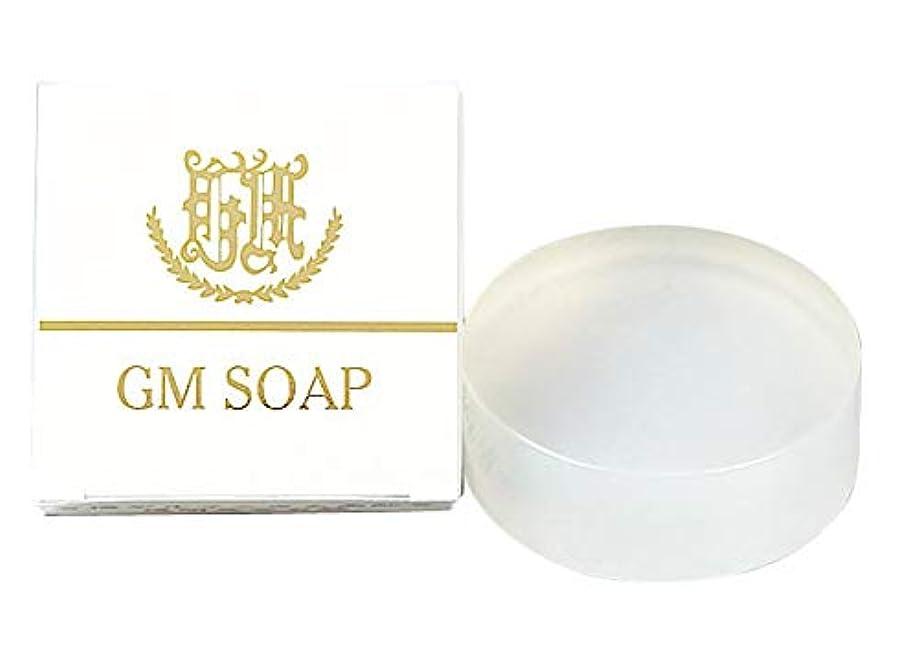 政治杖代表して【GM SOAP(ジーエムソープ)】 100g