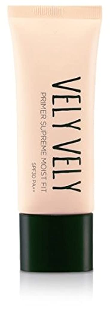 スキッパー赤字ふざけたVELY VELY (IMVELY) Primer Supreme Moist Fit 40ml/ブリーブリー (イムブリー) プライマー シュプリーム モイスト フィット 40ml (#Pink Peaches) [並行輸入品]