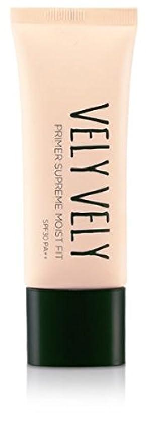 一目ベンチャーあごVELY VELY (IMVELY) Primer Supreme Moist Fit 40ml/ブリーブリー (イムブリー) プライマー シュプリーム モイスト フィット 40ml (#Pink Peaches) [並行輸入品]