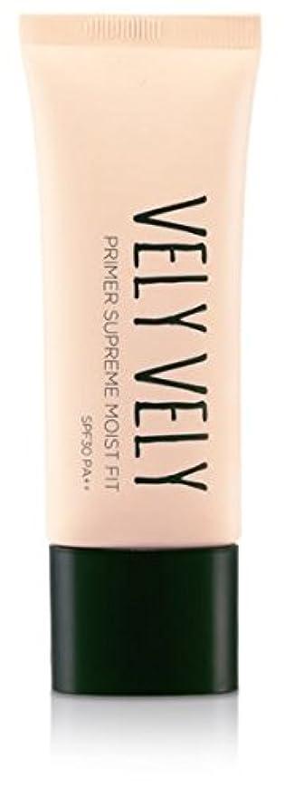 休暇データベース漏れVELY VELY (IMVELY) Primer Supreme Moist Fit 40ml/ブリーブリー (イムブリー) プライマー シュプリーム モイスト フィット 40ml (#Pink Peaches) [並行輸入品]