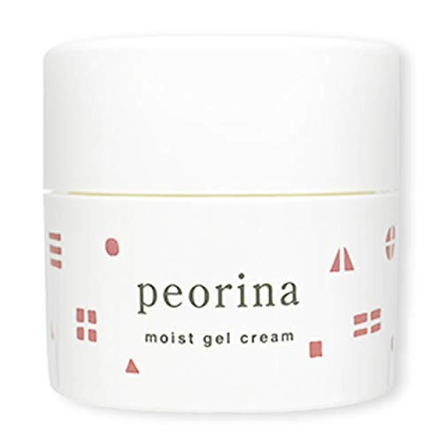 入る消費比較的ピオリナ モイストジェルクリーム 保湿 スキンケア ヒト型 セラミド 保水肌 美肌 次世代型 ビタミンC 誘導体