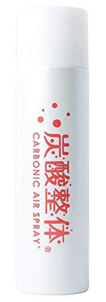 緊張意味するパイロット炭酸 高濃度 ミスト 化粧水 美容 整体 スプレー (メンズ レディース)プラセンタエキス入 パラベンフリー [白]
