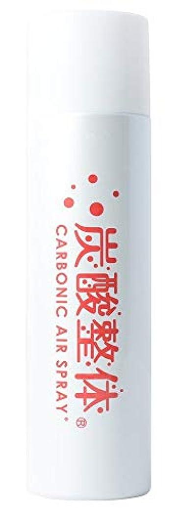アンタゴニスト路地捧げる炭酸 高濃度 ミスト 化粧水 美容 整体 スプレー (メンズ レディース)プラセンタエキス入 パラベンフリー [白]