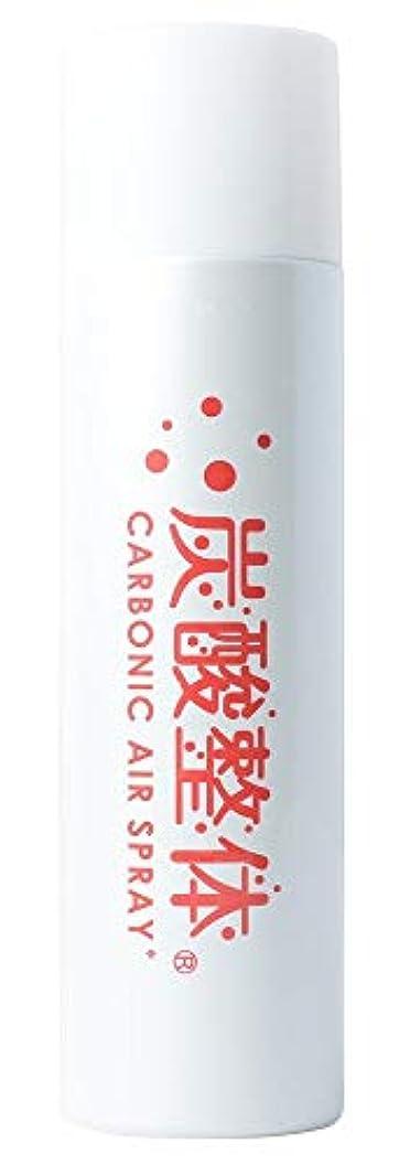鋼熟す共同選択炭酸 高濃度 ミスト 化粧水 美容 整体 スプレー (メンズ レディース)プラセンタエキス入 パラベンフリー [白]