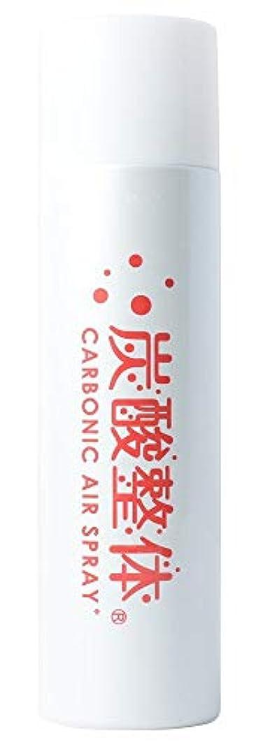 薄いです裏切るジャングル炭酸 高濃度 ミスト 化粧水 美容 整体 スプレー (メンズ レディース)プラセンタエキス入 パラベンフリー [白]