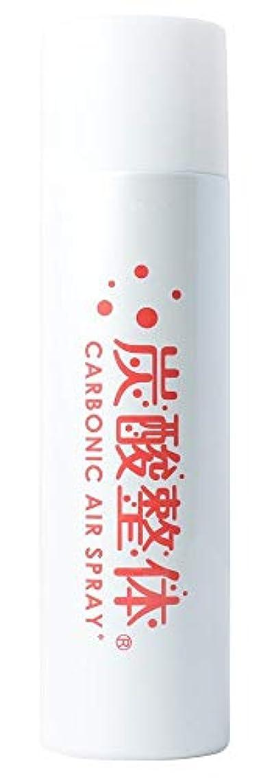 バズ日常的にハリケーン炭酸 高濃度 ミスト 化粧水 美容 整体 スプレー (メンズ レディース)プラセンタエキス入 パラベンフリー [白]