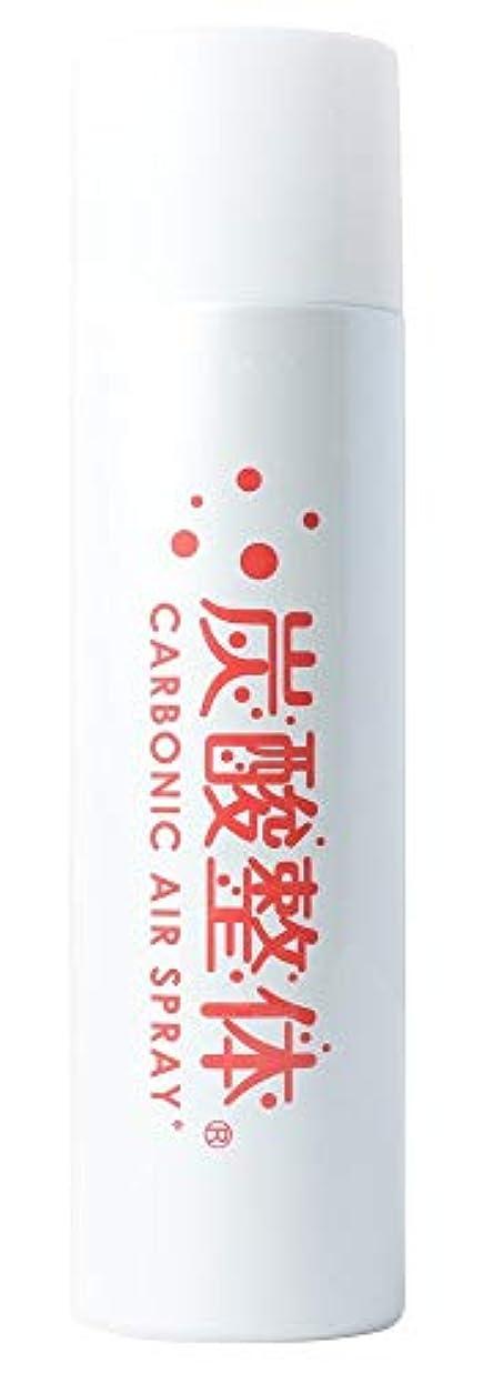 必要条件クモ刈り取る炭酸 高濃度 ミスト 化粧水 美容 整体 スプレー (メンズ レディース)プラセンタエキス入 パラベンフリー [白]