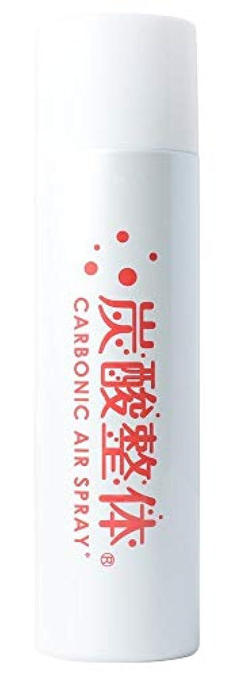 自動的に唯物論オゾン炭酸 高濃度 ミスト 化粧水 美容 整体 スプレー (メンズ レディース)プラセンタエキス入 パラベンフリー [白]