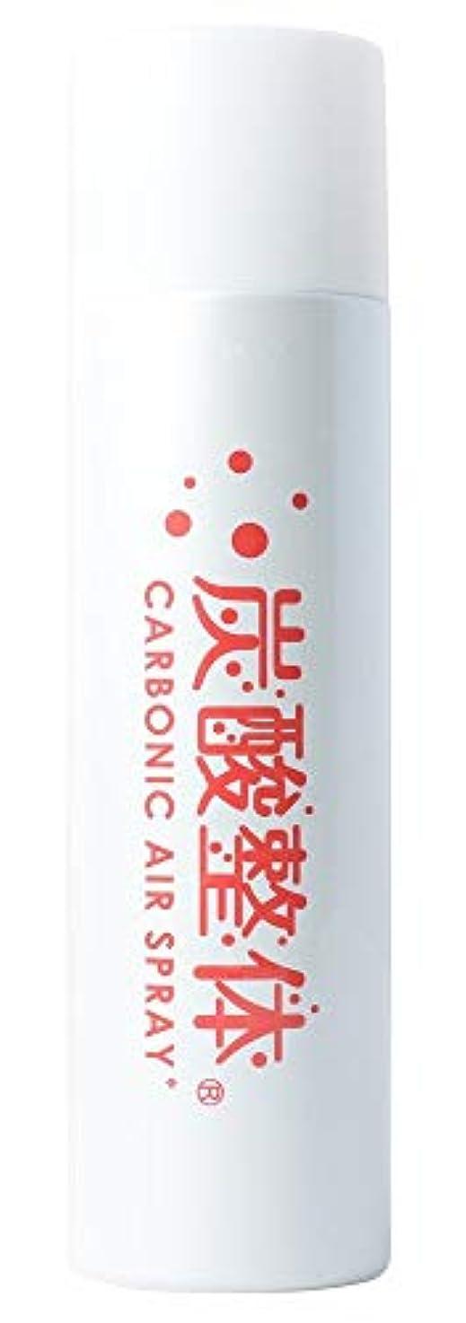 ひねくれたベルベット驚くべき炭酸 高濃度 ミスト 化粧水 美容 整体 スプレー (メンズ レディース)プラセンタエキス入 パラベンフリー [白]