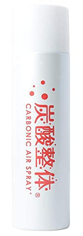 モンクカヌー驚くべき炭酸 高濃度 ミスト 化粧水 美容 整体 スプレー (メンズ レディース)プラセンタエキス入 パラベンフリー [白]