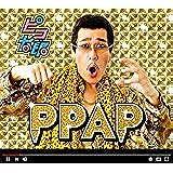 PPAP(DVD付)(初回仕様)