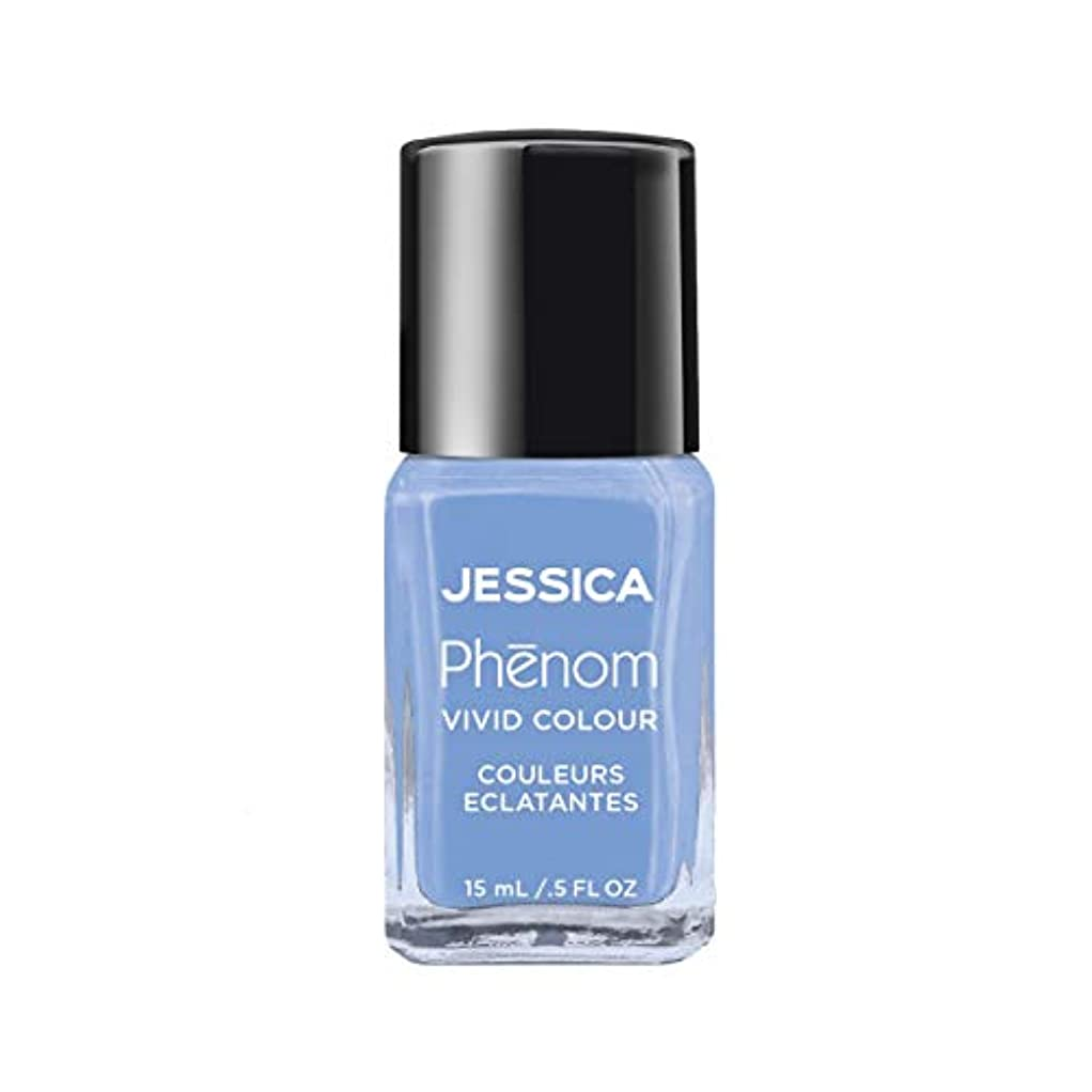 スリム放散する男らしいJessica Phenom Nail Lacquer - Copacabana Beach - 15ml / 0.5oz