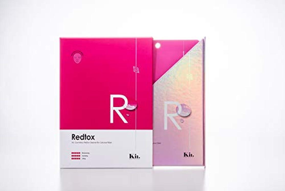 改善するマサッチョささやき[KiI キー]クレンズトックスマスクパック10枚入り (RedTox)