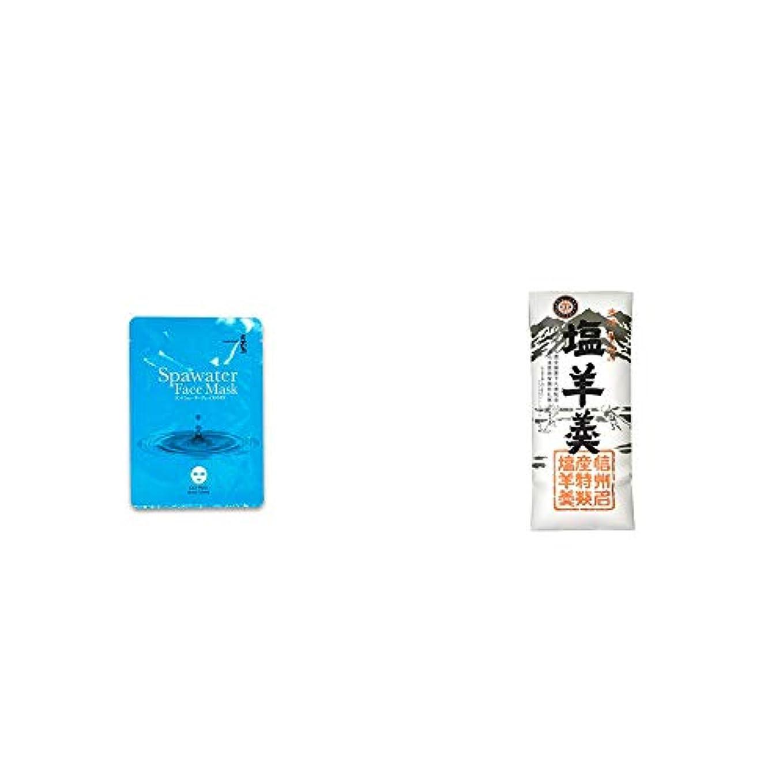 矛盾類推有用[2点セット] ひのき炭黒泉 スパウォーターフェイスマスク(18ml×3枚入)・栗田の塩羊羹(160g)