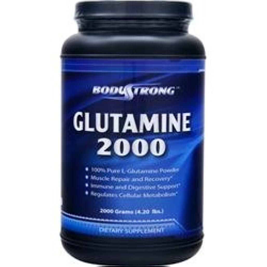 起きてシャイ承認するBodyStrong グルタミン (Glutamine) (2000g)