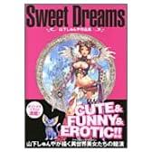 Sweet Dreams―山下しゅんや作品集