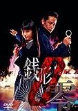 ケータイ刑事 銭形零 DVD-BOX II