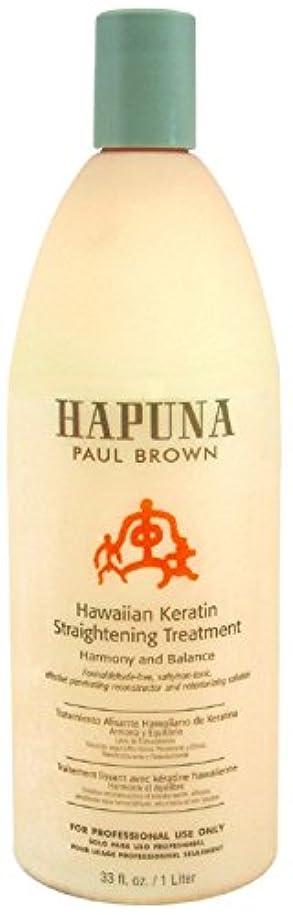 彼自身破壊的克服するPaul Brown Hawaii ポールブラウンハプナ - ハワイのケラチン矯正治療(33オンス)