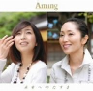 岡村孝子「forever 〜岡村孝子Solo〜」のCDジャケット