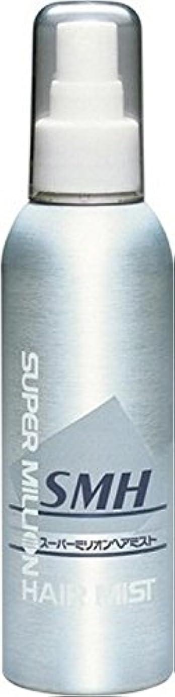 入浴燃やす狭いスーパーミリオンヘアミスト 無香料 165mL